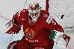 Голкипер сборной Беларуси по хоккею Кевин Лаланд
