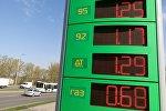 Топливо подорожало в Беларуси