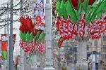 Праздничное оформление Минска ко Дню Победы
