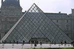 Лувр, архивное фото