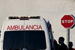 Машина скорой помощи в Испании, архивное фото