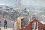 На Линии Сталина воссоздали эпизод битвы за Берлин