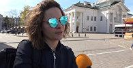 Што беларускам не падабаецца ў мужчынах, а хлопцам - у дзяўчынах?