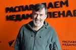 Телевизионный продюсер, создатель некоммерческого интерактивного проекта Maksivision Владимир Максимков