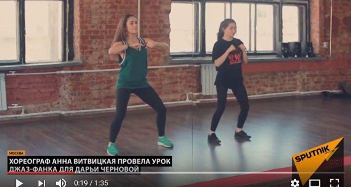 Участница проект Ты супер! Дарья Чернова на уроках джаз-фанка