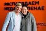 Беларускія спартсмены-веласіпедысты Яўген Гутаровіч і Наталля Цылінская