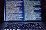 Ноутбук с компьютерным кодом