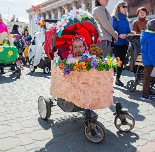 Фестиваль оригинальных детских колясок, приуроченный ко Дню семьи