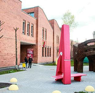 Нацыянальны цэнтр сучасных мастацтваў