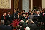 Си Цзиньпин с супругой, Александр Лукашенко с сыном и Владимир Путин на форуме в Пекине