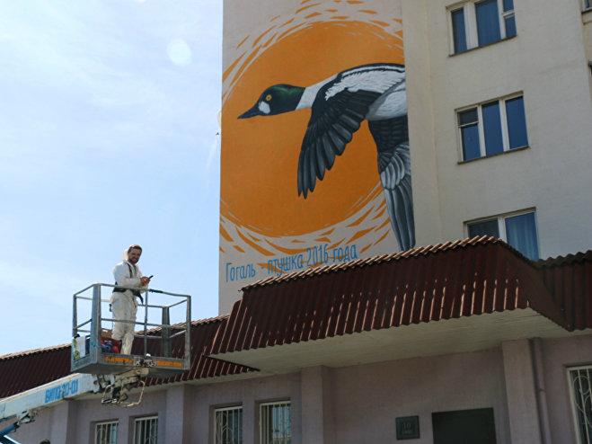Графіці з выявай птушкі года-2016 - гогалем - на фасадзе мінскай шматпавярхоўкі