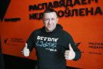 Главный тренер национальной сборной Беларуси по восточным видам единоборств Михаил Степанов