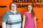 Председатель правления общественного объединения  Гендерные перспективы Ирина Альховка и семейный психолог и гештальт-терапевт Оксана Мясникова