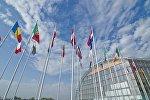 Флаги о офиса Европейского инвестиционного банка