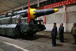 Ракета Hwasong-12