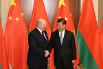 Президент Беларуси Александр Лукашенко и председатель КНР Си Цзиньпин