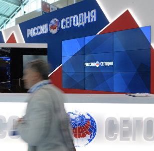 Павильон Международного информационного агентства Россия сегодня, архивное фото
