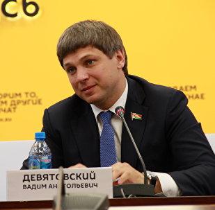 Вадзім Дзевятоўскі