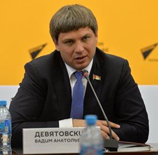Депутат Палаты представителей Национального собрания Беларуси Вадим Девятовский