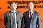 Депутаты Палаты представителей Национального собрания РБ Валерий Бороденя и Владислав Щепов
