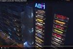Многоэтажный автомат, торгующий автомобилями, появился в Сингапуре