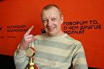 Лидер группы Нейро Дюбель Аллександр Куллинкович