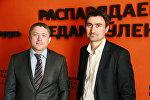 Партнеры адвокатского бюро Лев, Шерстнев и партнеры Борис Лев и Денис Шерстнев