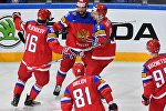 Игроки сборной России на ЧМ-2017