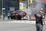 Авто протаранило прохожих в Нью-Йорке