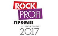 Музычная прэмія Rock Profi