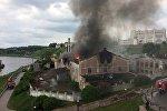 Здание бывшего пивзавода горит в Гродно