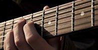 Гітара, архіўнае фота
