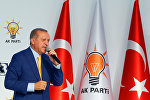 Президент Турции Тайип Эрдоган избран на пост председателя правящей Партии справедливости и развития