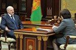 Встреча Александра Лукашенко с Натальей Качановой