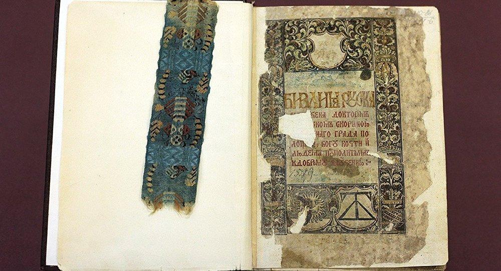 Стары Запавет. Кніга Быцця, выдадзеная ў друкарні Францыска Скарыны ў Празе ў 1519 годзе
