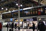 Железнодорожная станция Лондон-Виктория