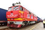 Первый грузовой поезд отправился из Шэньчжэня в Минск 22 мая
