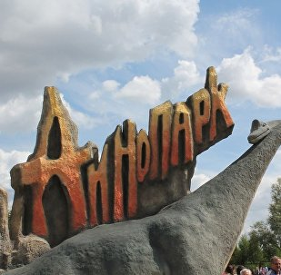 Динопарк в Минске