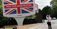 Вывеска Молимся за Манчестер после теракта в городе