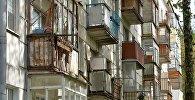 Балконы дома по улице Волгоградской