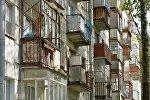 Балконы дома по улице Волгоградской, архивное фото