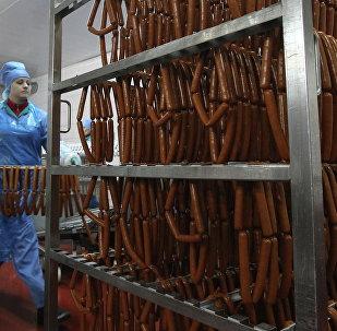 Продукция мясокомбината