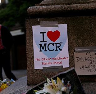 Листовка в центре Манчестера