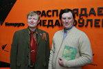 Председатель правления учреждения Евразийское партнерство Дмитрий Кармазин и один из основателей евразийского движения в РФ, кандидат исторических наук Олег Лушников