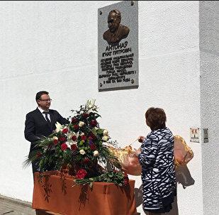 Памятную доску в честь народного врача Антонова открыли в Минске