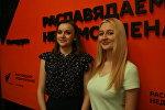 Подруги и одногруппницы белорусской финалистки проекта Ты супер! Дарьи Черновой Ксения Протченко и Екатерина Кузьменко.