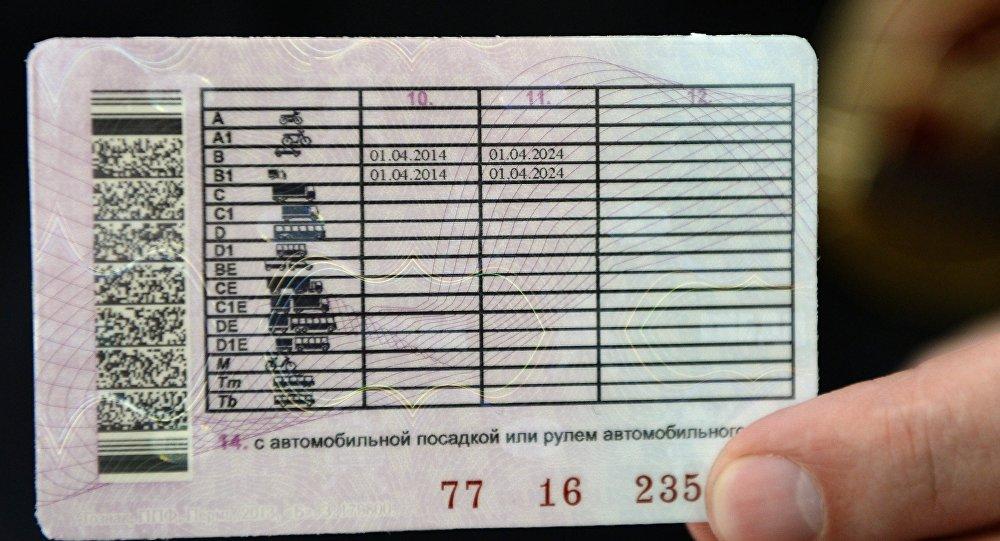 Реальная дата запрета наработу в РФ с зарубежными водительскими правами