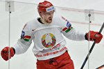 Игрок сборной Беларуси Артур Гаврус