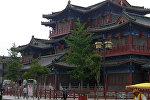 Китай, архивное фото