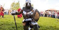 Фестываль Эпоха рыцарства-2017
